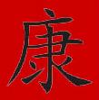אילנה גאון – טיפול ברפואה סינית
